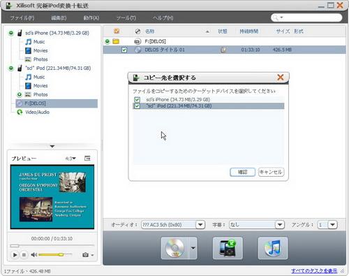 iPodをPC、iPod 同期、方法