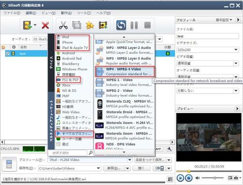 MKV MP4変換、mkv mp4、mkv 変換、 mkv mp4 mac