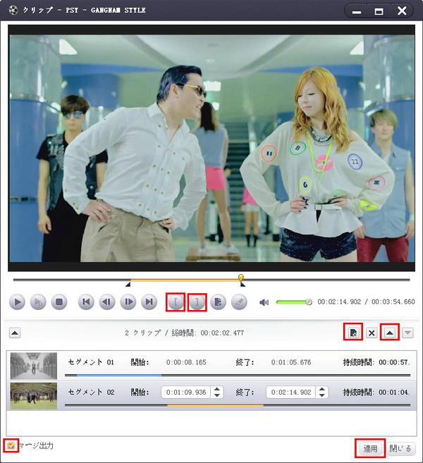 Xilisoft 究極動画変換ガイドその6