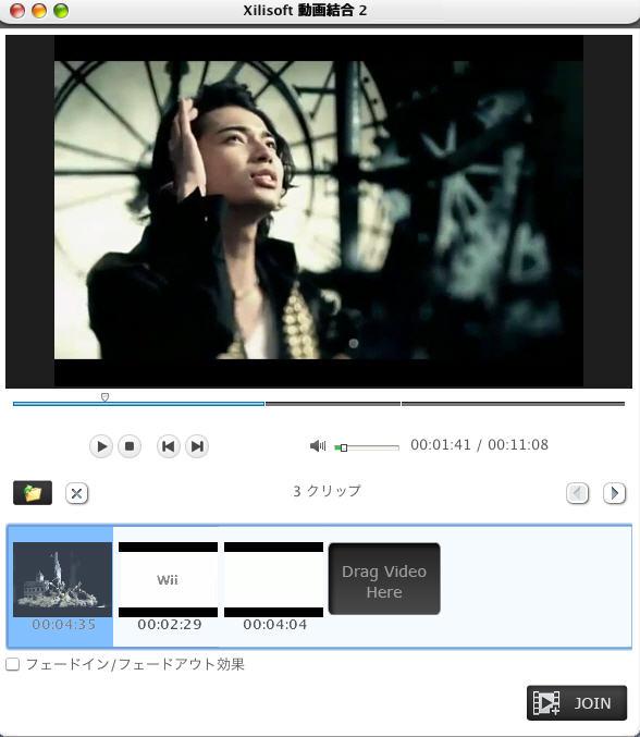 Xilisoft 動画結合 2 for Mac- マックユーザー向けの動画編集ツール