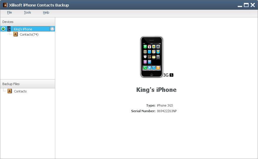 Xilisoft iPhone 連絡先バックアップ