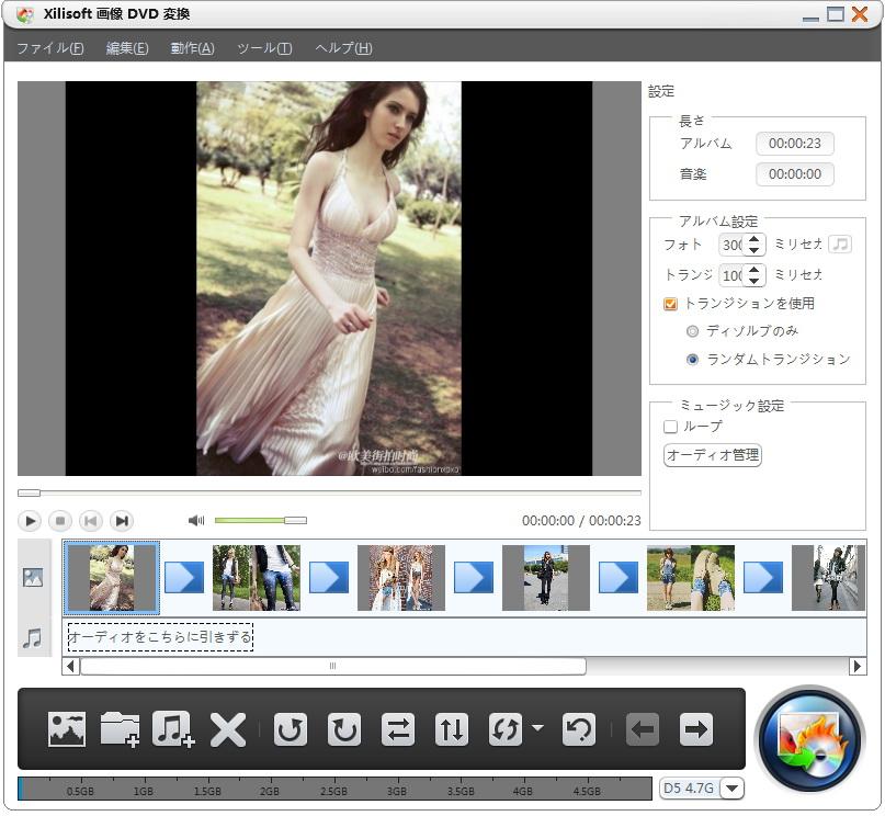 スライドショー DVD、写真 スライドショー DVD、画像 スライドショー DVD、スライドショー ソフト