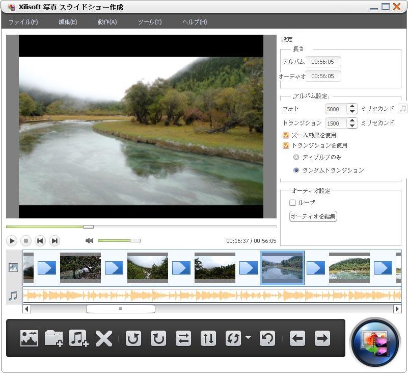 写真スライドショー作成 - スライドショー作成、写真スライドショー、スライドショーソフト