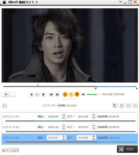 動画カット - 動画 カット 編集、動画 編集 カット、 動画 カット ソフト、動画 ファイル カット