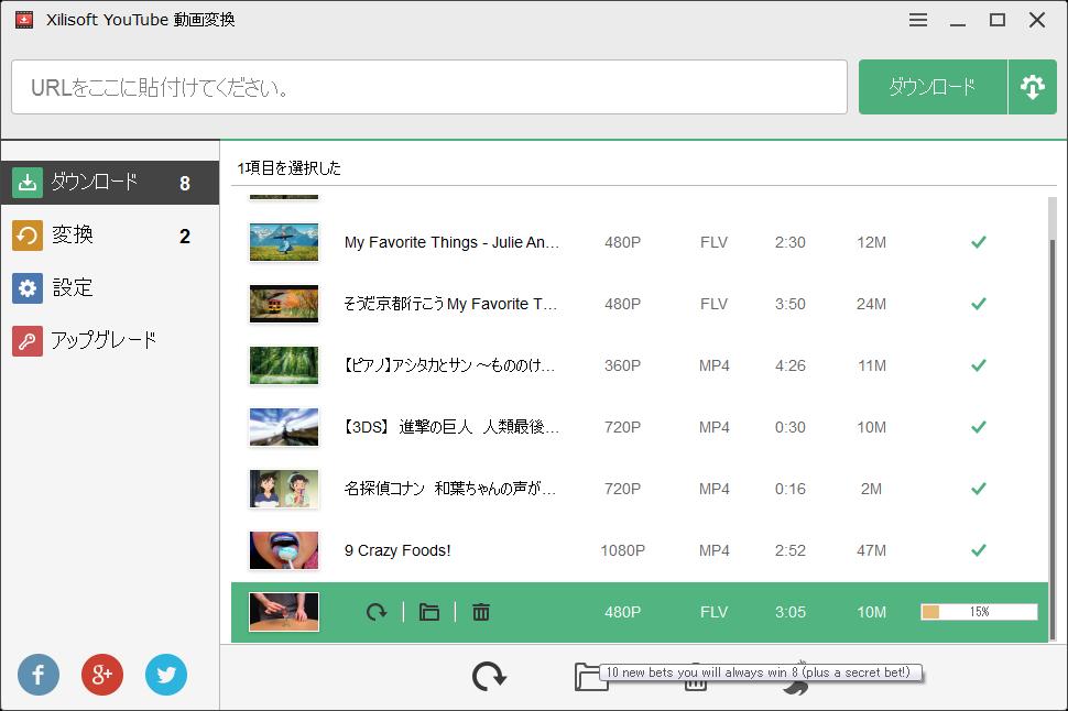 Youtube 動画変換 - Youtube動画ダウンロード、Youtube 変換ソフト